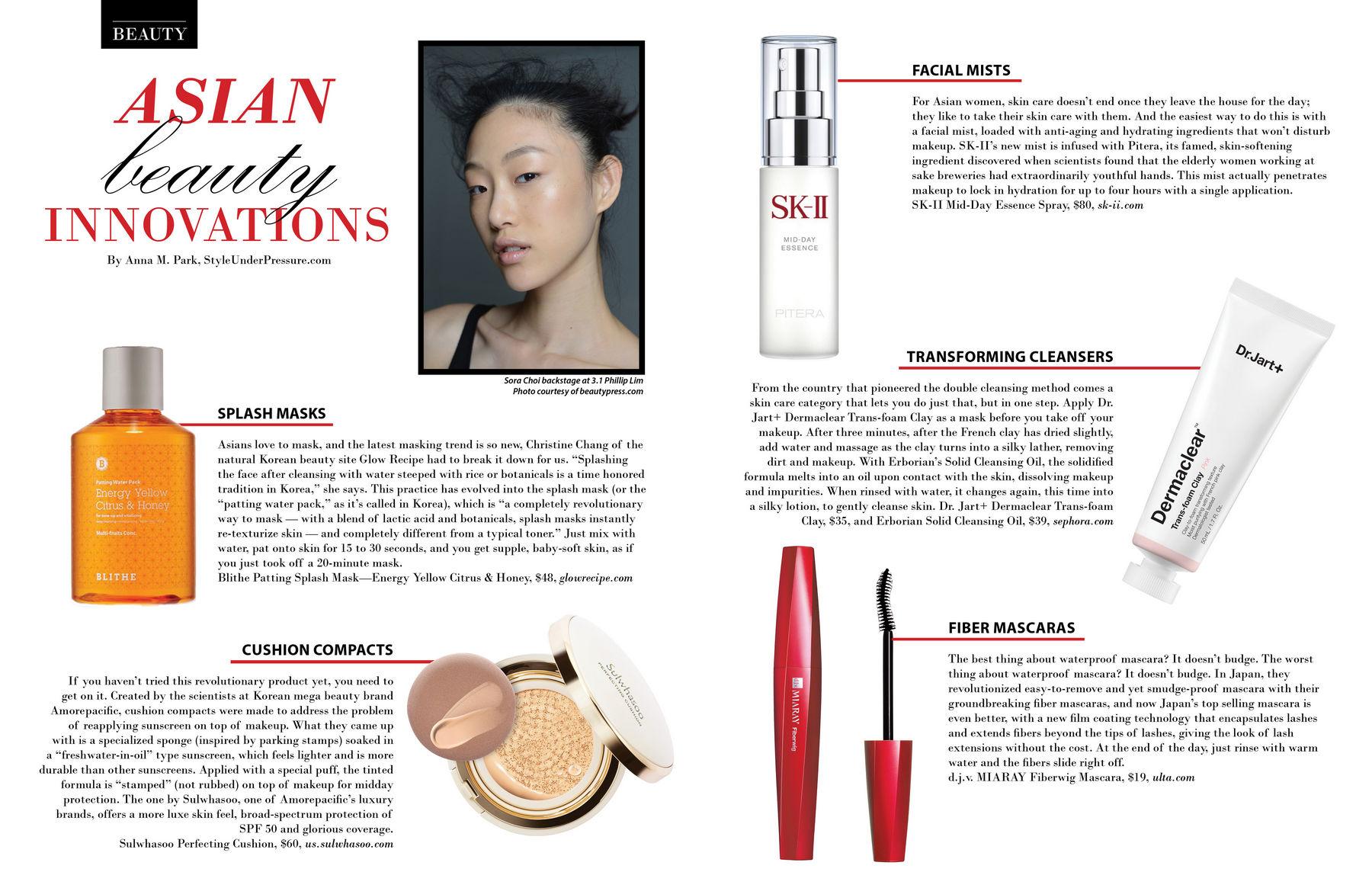Asian Beauty Innovations